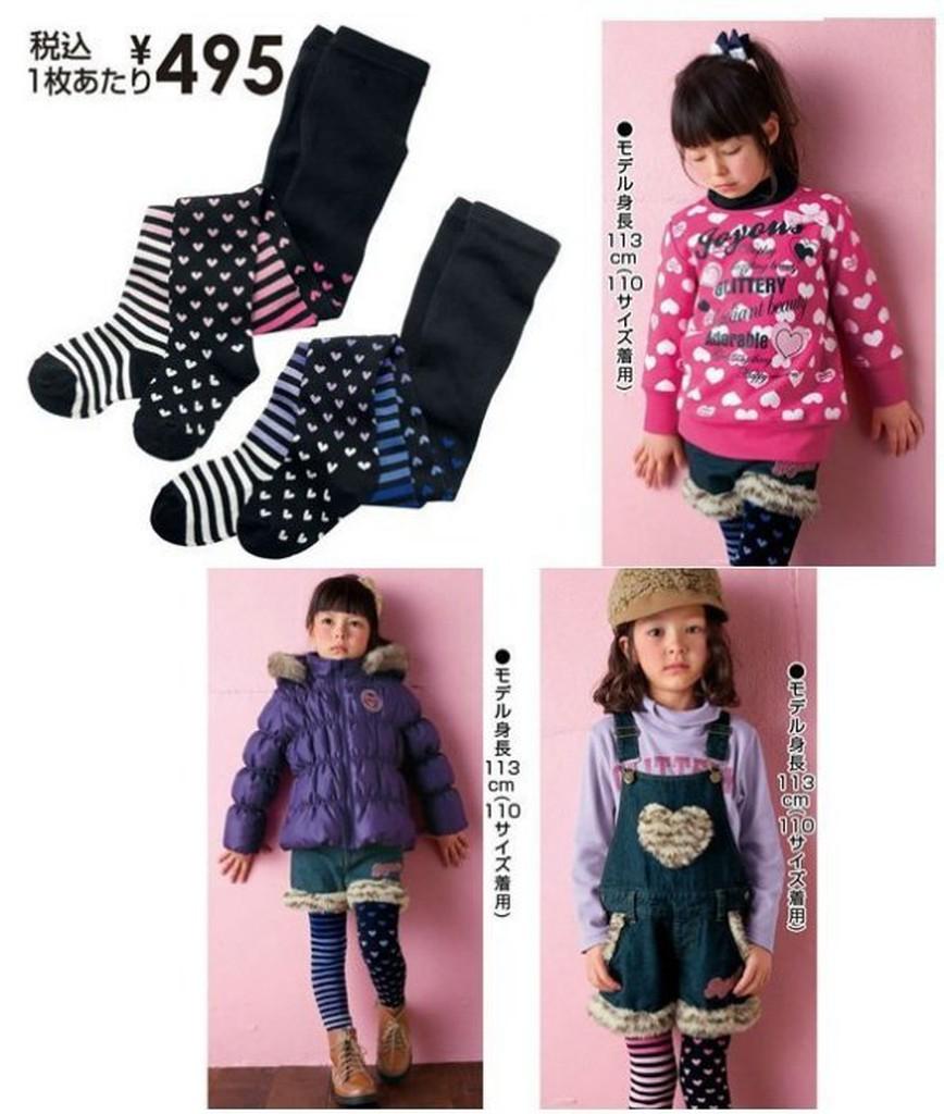 Princess 多款褲襪不對稱愛心條紋點點腳踝荷葉素色連褲襪長襪短襪任三組399 元