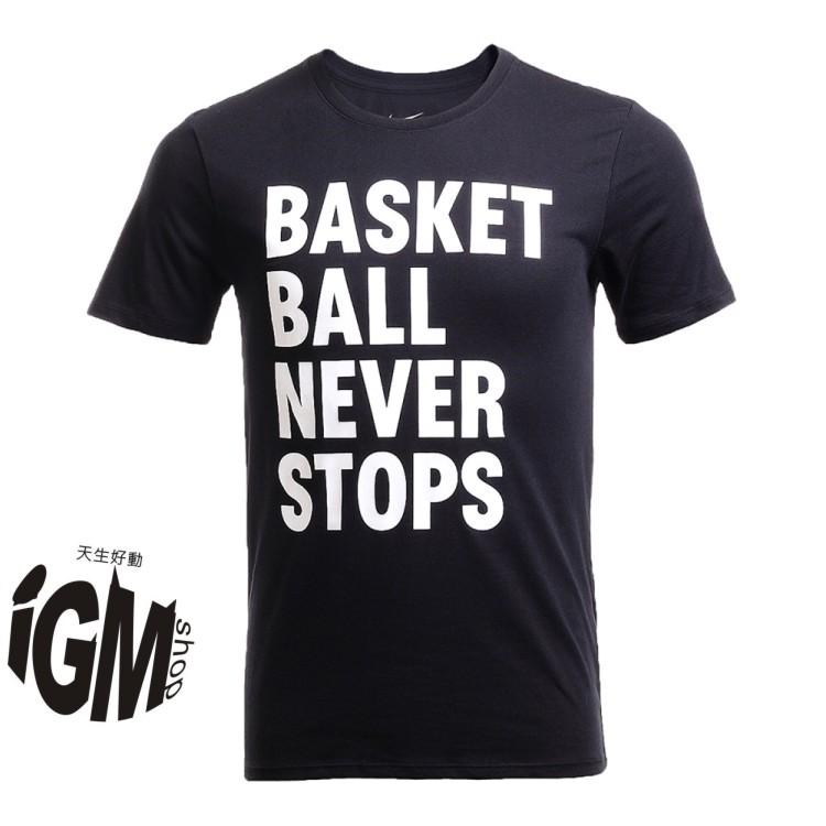NIKE BASKET BALL NEVER STOPS 籃球永不止息短T 到囉尺寸S 1