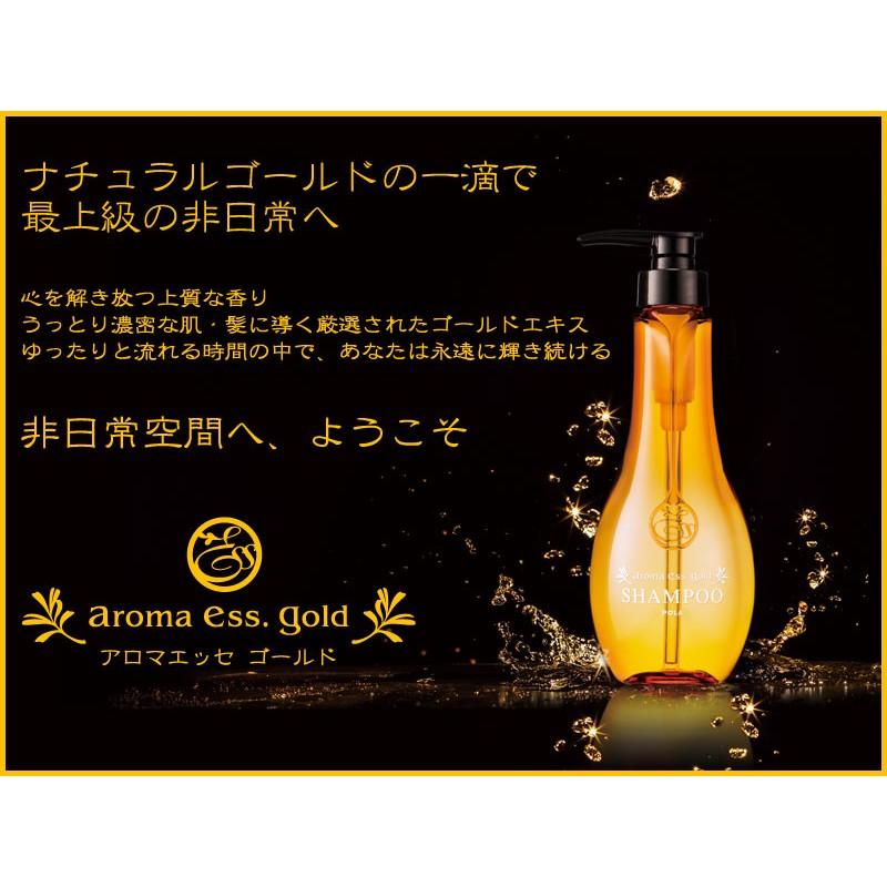 星級飯店 POLA aroma ess gold 洋甘菊洗髮精~500ml 分裝瓶