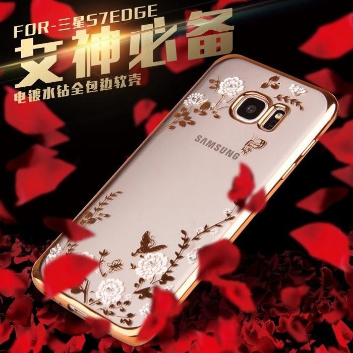 ~ ~韓國samsung 三星電鍍邊框TPU 手機殼N3 N4 N5 S5 S6 S7 A
