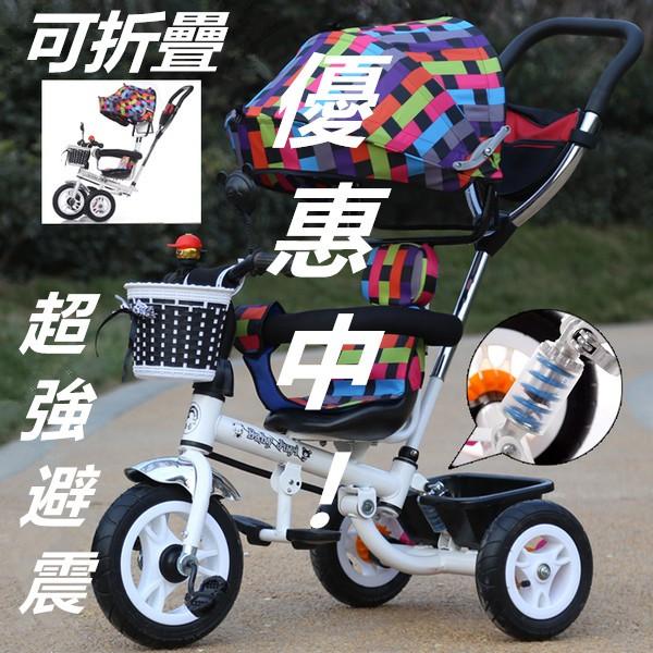 摺疊避震 三輪車三輪車學步車兒童腳踏車腳踏車玩具車自行車