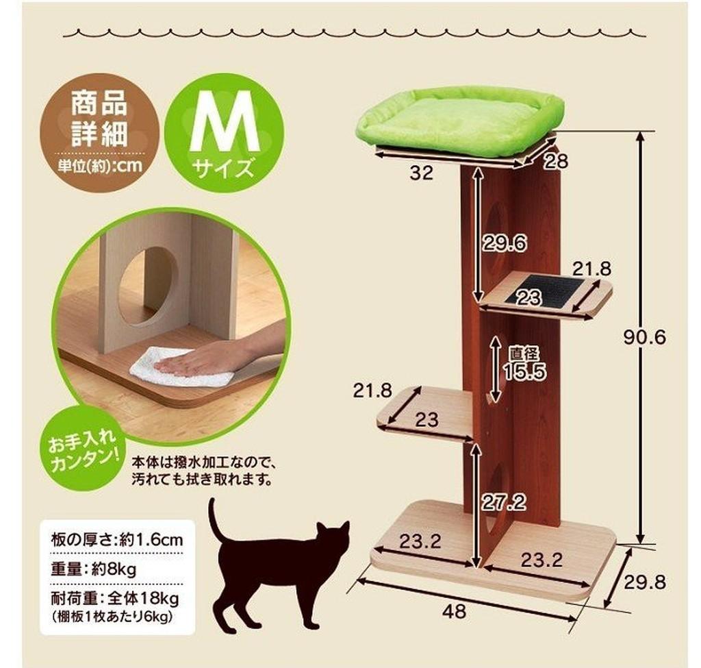 ~貓跳台~ IRIS PICL 室內貓跳台櫻桃紅M 號 L 號 噢!