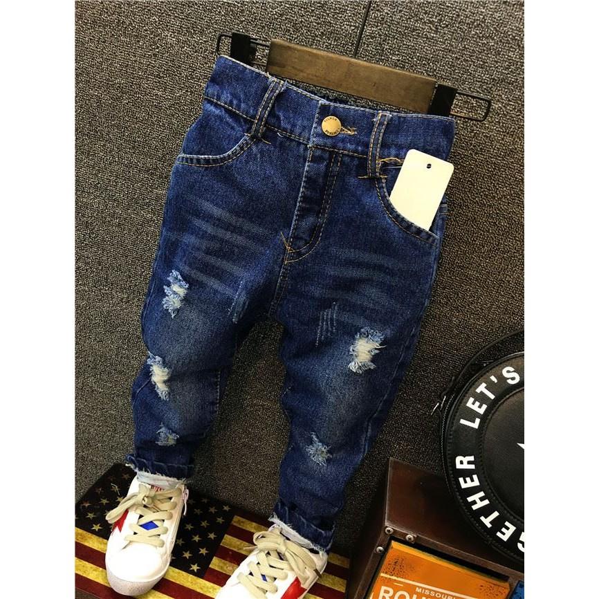 C883 男童女童簡單款牛仔褲抓破小腳褲休閒牛仔長褲MAMA 咪呀 衣鋪