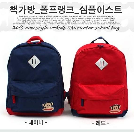 大嘴猴雙肩包兒童書包正品背包男童女童休閒小學生旅遊包側兜