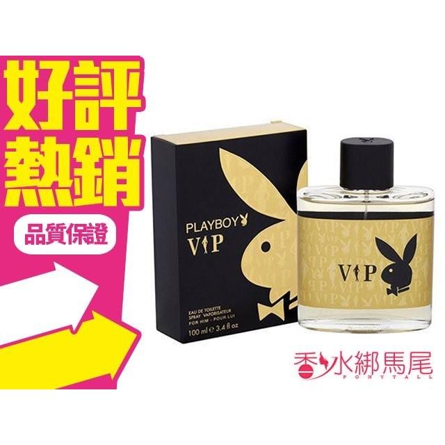 PLAYBOY VIP 男性淡香水香水空瓶分裝5ml ◐香水綁馬尾◐