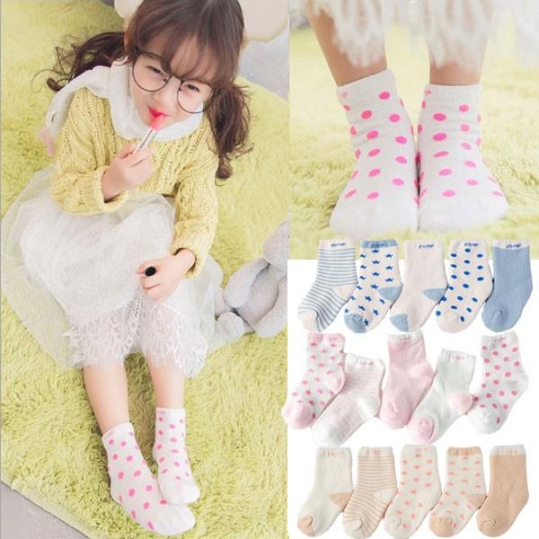 人魚朵朵~網眼童襪~ 兒童襪寶寶襪嬰兒襪子防滑襪點點線條星星棉質短襪五雙一包男寶寶女寶寶