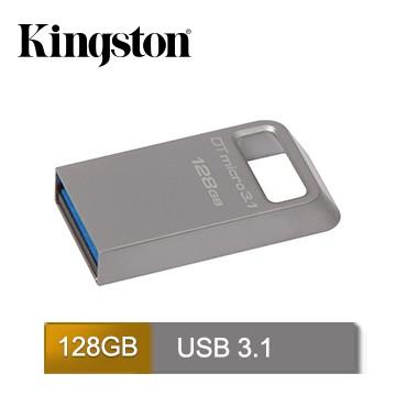 金士頓DTMC3 128GB Micro 3 1 DTMC3 128G USB 3 1 隨