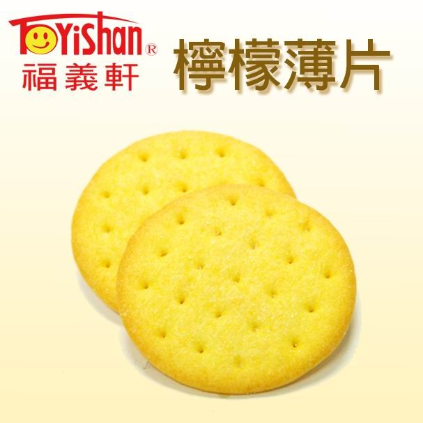 ~12 月599 元免 檸檬薄片奶蛋素500g 量販包310g 小盒保存6 個月以上福義軒