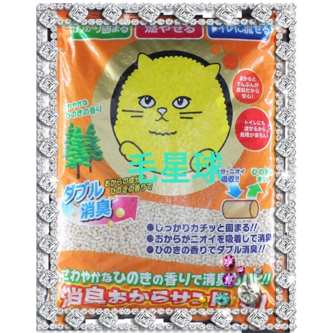 ~毛星球~韋民 Super cat 超級大頭貓豆腐砂5L ,環保型凝結貓砂2 3kg