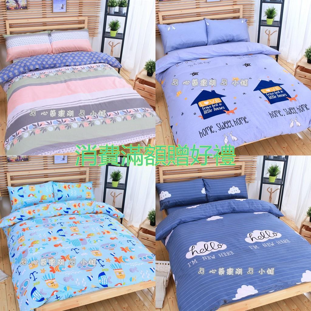 心築寢潮6 單人床包雙人床包加大床包床包組床包被套組純棉精梳棉40 支四件組三件組