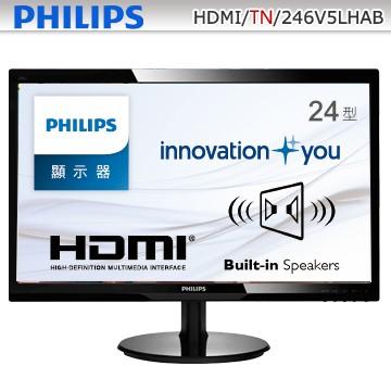 飛利補PHILIPS 246V5LHAB 24 吋液晶螢幕HDMI D Sub 雙介面寬壁