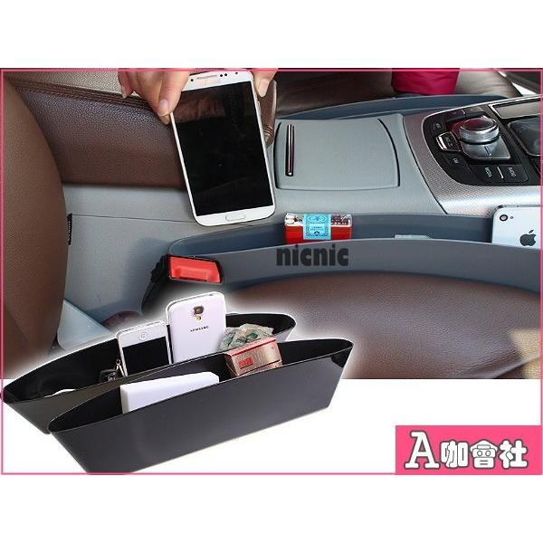 車載夾縫收納盒汽車儲物盒車用座椅縫隙防漏置物盒垃圾桶手機袋