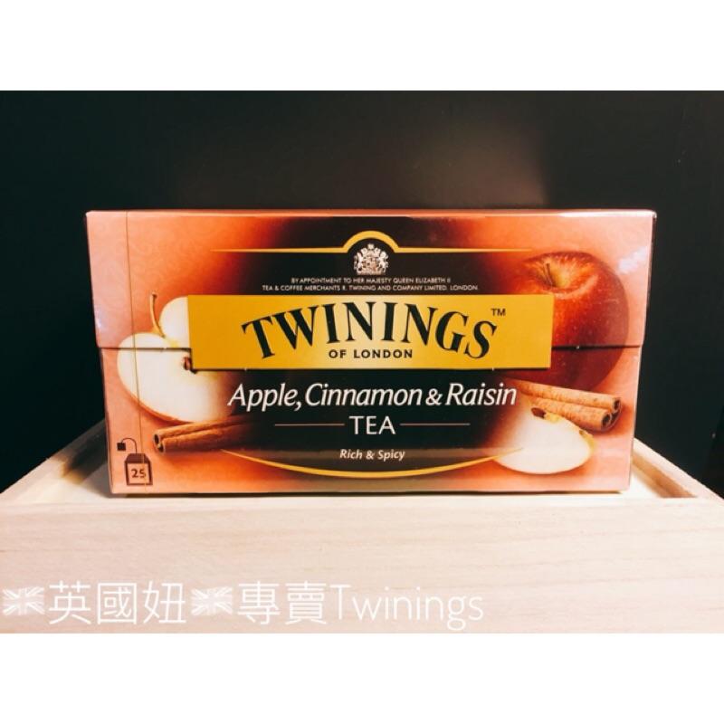 英國妞TWININGS 唐寧異國香蘋茶25 茶包