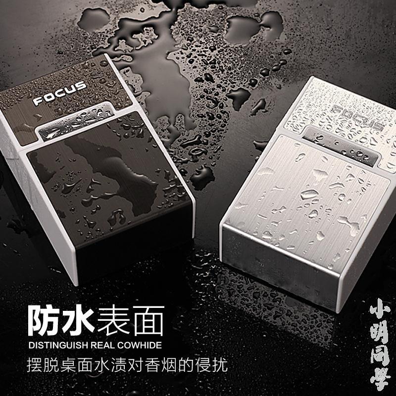 焦點煙盒20 支裝 超薄香菸盒子男鋁合金屬煙夾