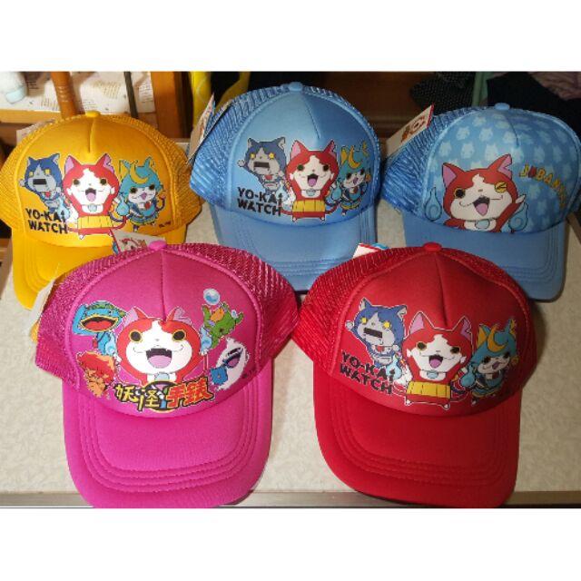妖怪手錶兒童網帽棒球帽遮陽帽童帽