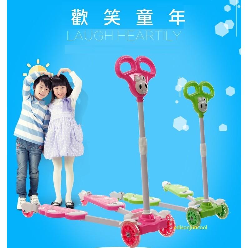 ~小青蛙滑板車.發光輪音樂盒~學步車、滑板車、三輪車、四輪車、扭扭車、滑板、活力板、玩具、