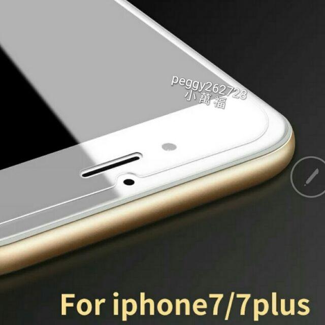 耐刮耐磨鋼化玻璃膜iphone7 iphone7plus 強化玻璃貼鋼化膜螢幕保護貼鋼化玻