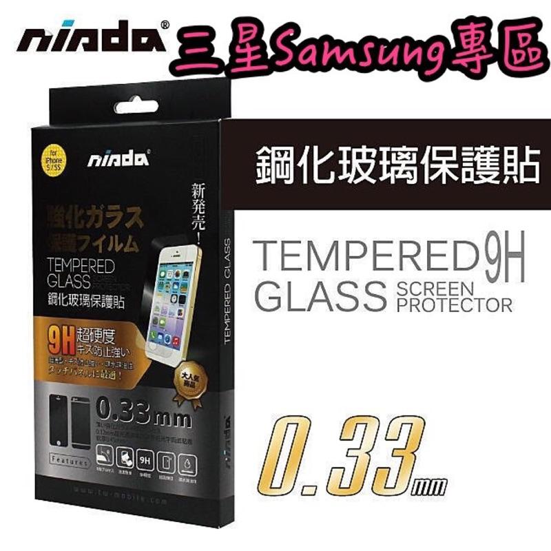 NISDA 三星note5 s7 A7 A5 S6 滿版絲印2 5D 鋼化9H 螢幕玻璃保
