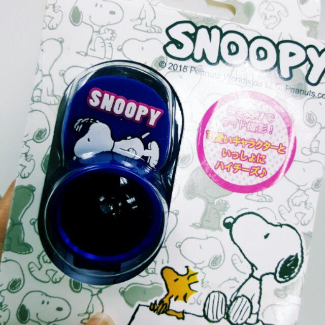 Snoopy 史奴努比手機用廣角鏡
