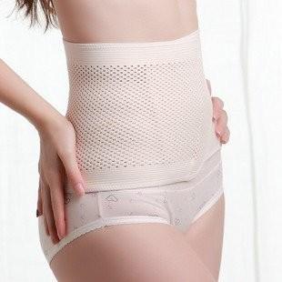 qmumii ~hzn9988 ~產後收腹帶束腹帶剖腹產 產婦束腰帶塑腹帶