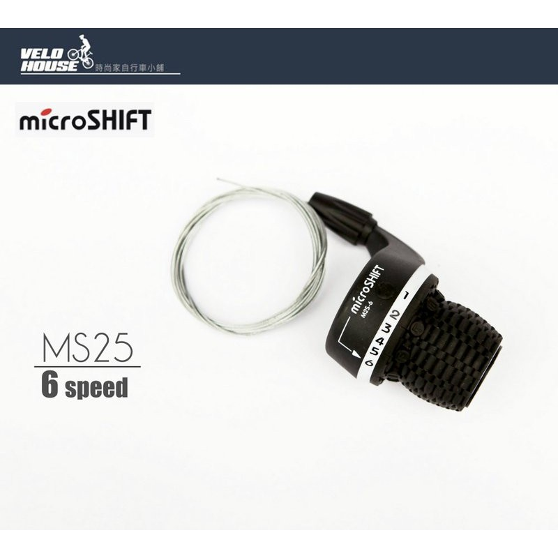 ~飛輪單車~microSHIFT MS25 6 右6 速定位式轉把SHIMANO 變速系統