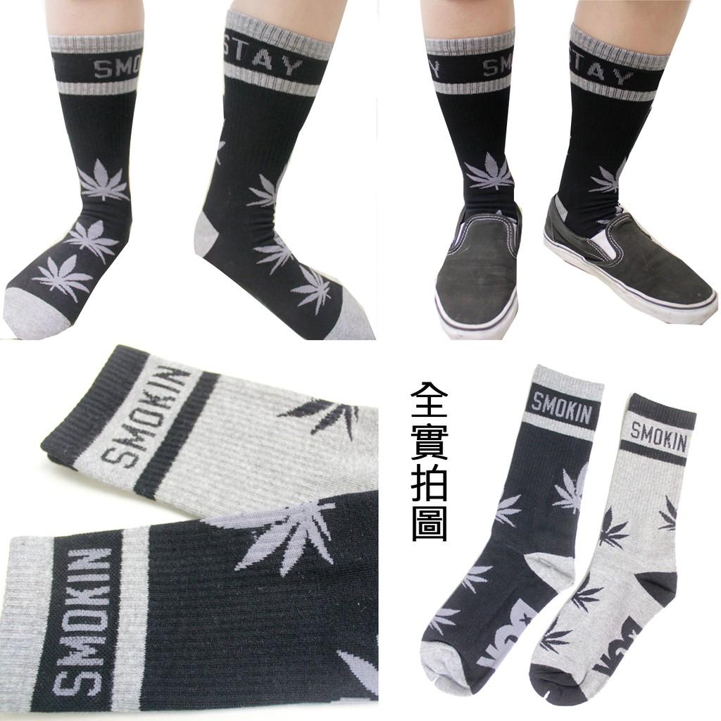 大麻葉撞色襪灰黑配色長襪滑板襪灰色襪黑色襪HUF TRASHER VANS INDEPEN