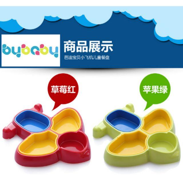 彩盒裝宝宝餐具分餐碗塑料飯盒兒童便當盒多用飯盒嬰兒吃飯餐盤