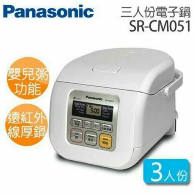 係金A Panasonic 國際電子鍋SR CM051 三人份電子鍋可煮白米飯、煲粥及焗蛋