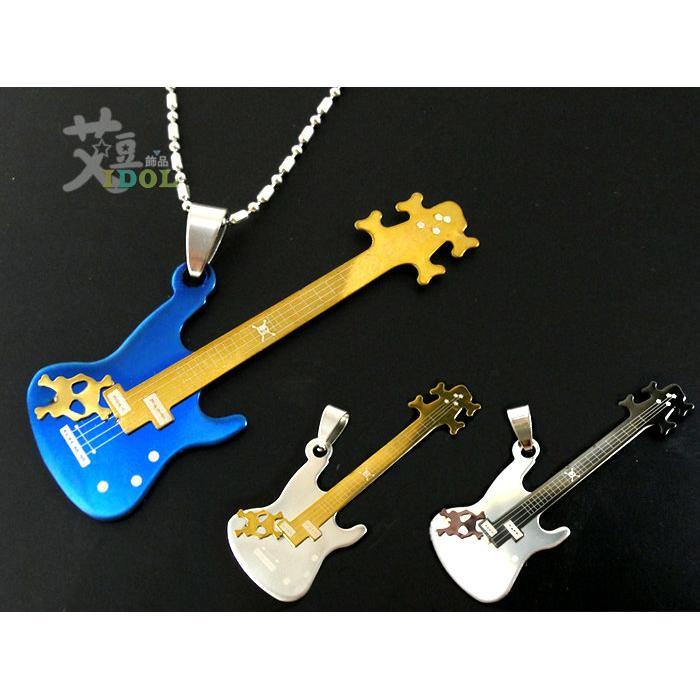 D2210 ~3 色_ 電吉他項鍊含鈦鋼配鏈~貝斯316L 鋼防過敏可戴著洗澡中性款情人項