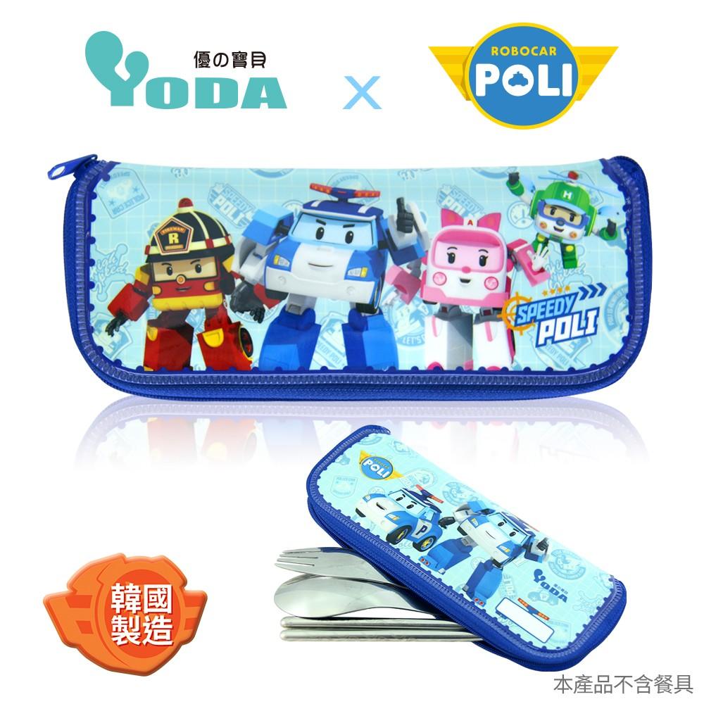 YoDa 救援小英雄POLI 波力收納袋POLI
