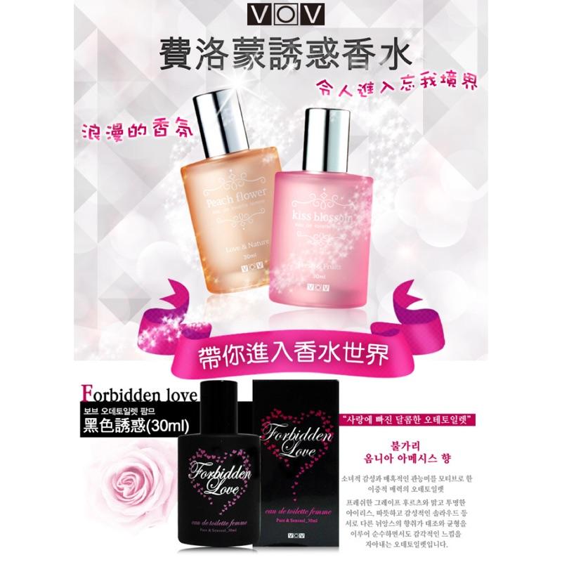 中韓國VOV 黑色誘惑法式花香