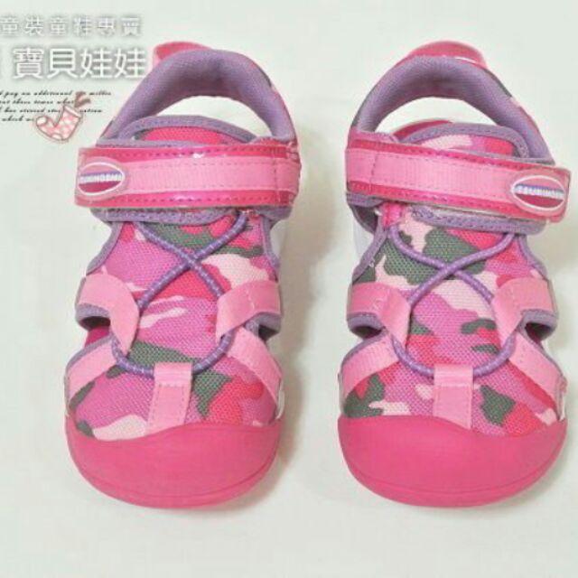 MoonStar 月星TSUKIHOSHI 透氣涼鞋(15 18CM )TSKC10022