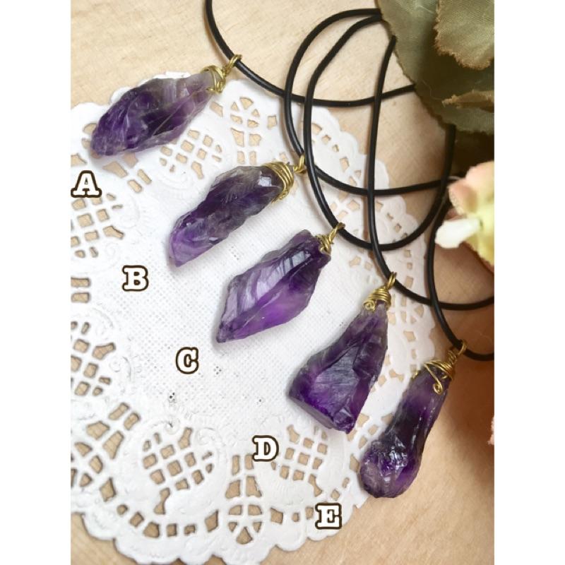 天然紫水晶原礦項鍊~初衷~紫晶吊墜靈擺鍊墜毛衣鏈魔法靈性療癒高我冥想練習黑皮繩