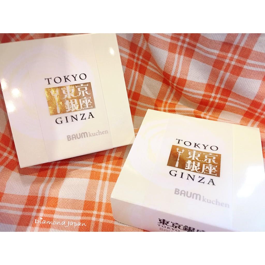 必買超好吃 TOKYO 銀座年輪蛋糕
