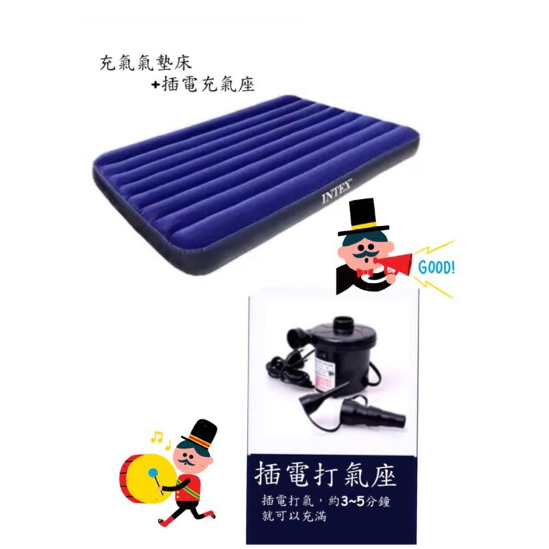 充氣氣墊床插電充氣座
