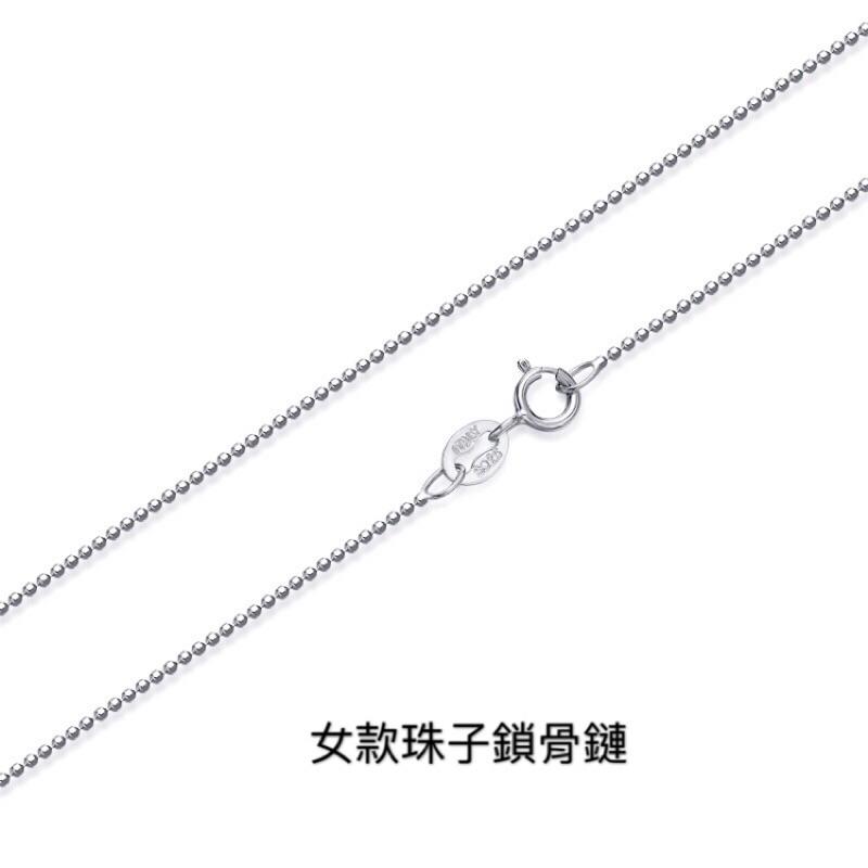 S925 純銀女款珠子鎖骨鏈L10