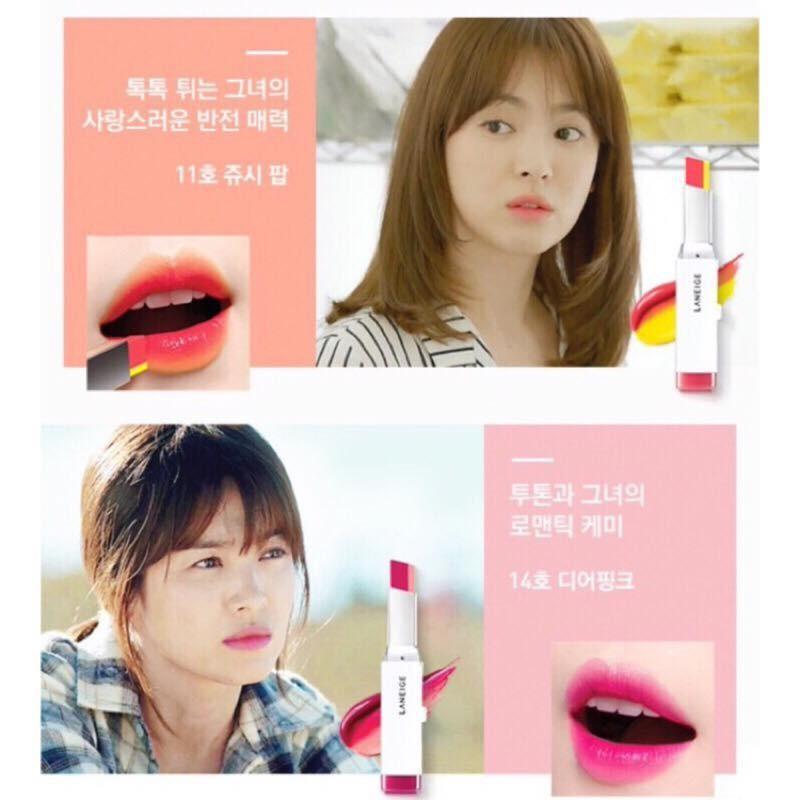 批韓國LANEIGE 蘭芝超放電漸層絲絨雙色唇膏咬唇妝