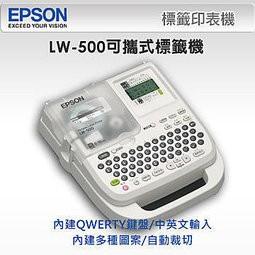 大賣家EPSON LW 500 可攜式標籤機2300 元未稅 前請先 庫存