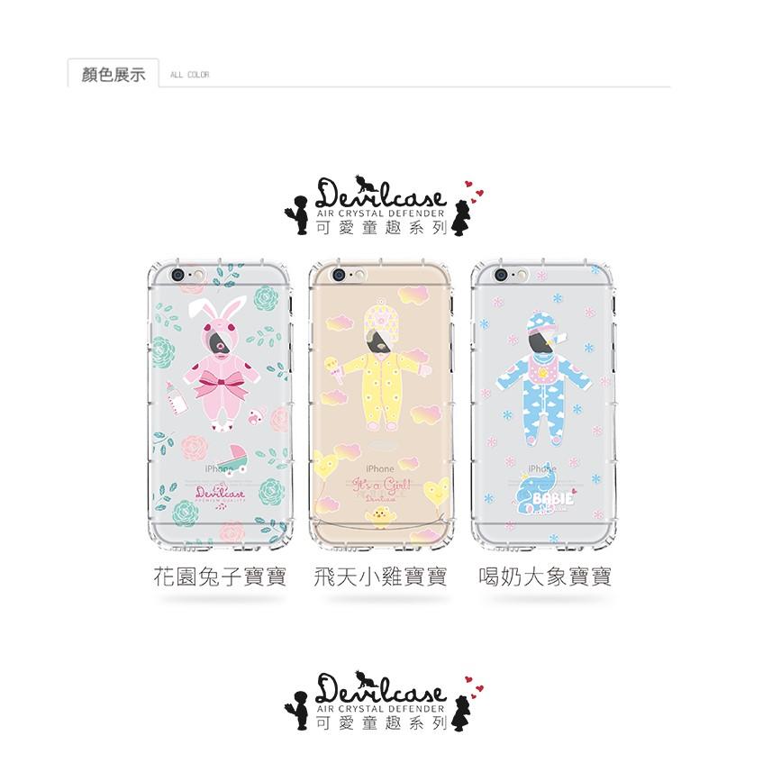~№252 ~M M Devil case 惡魔抗衝擊透明彩繪殼for iphone 6