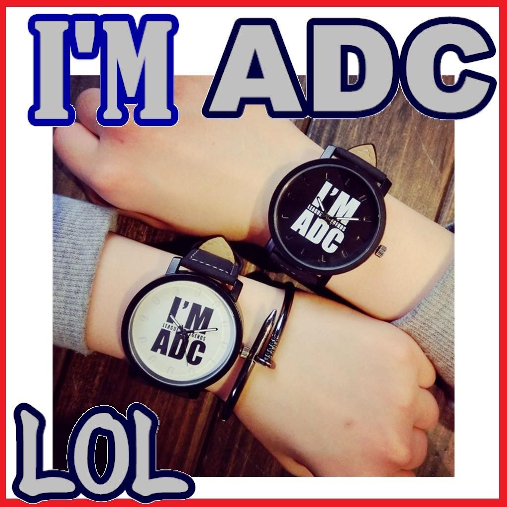 英雄聯盟LOL ADC 日系原宿潮表 簡約 潮流休閒 學生男女情侶皮帶手錶