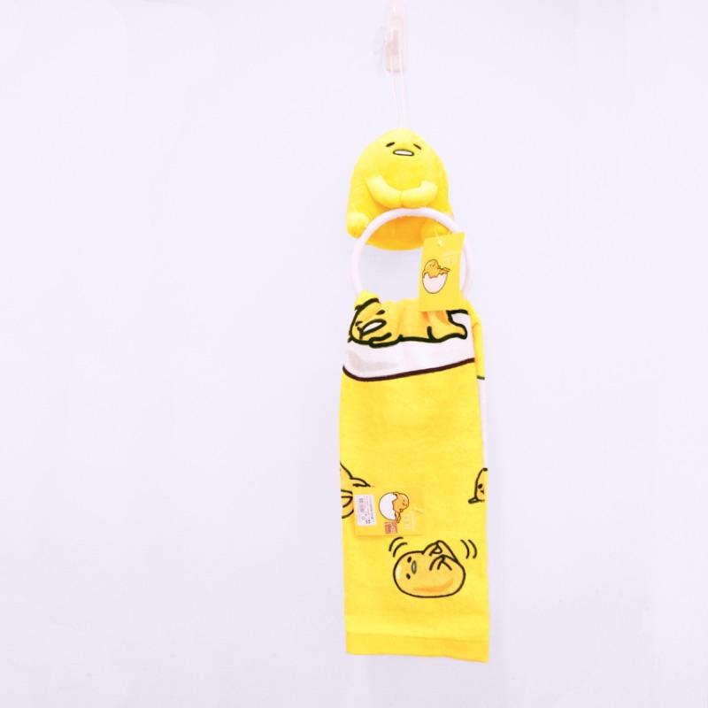 蛋黃哥吊式擦手巾可 取貨