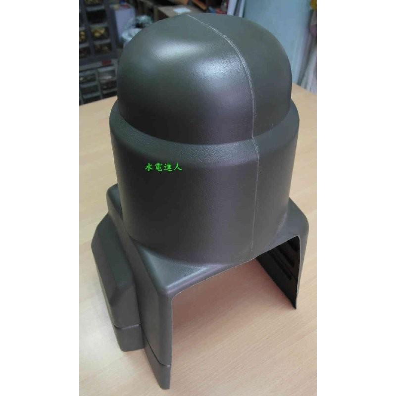 九如大井木川TQ200 TQ400 抽水機電子穩壓加壓馬達遮雨防雨罩