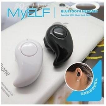 撿到一個小確幸Dreamtec ERA 1306 MYELF 迷你藍芽耳機隱形耳機