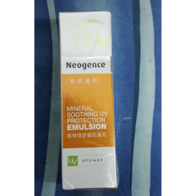 Neogence 霓淨思純物理舒緩防護乳防曬乳SPF30 50ml