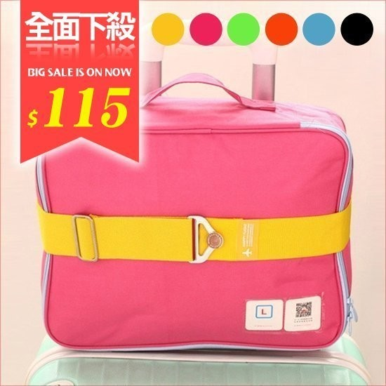 Color me ~K35 ~彩色行李箱彈力束帶捆帶單扣防摔防爆行李安全帶出國 束帶彈力繩