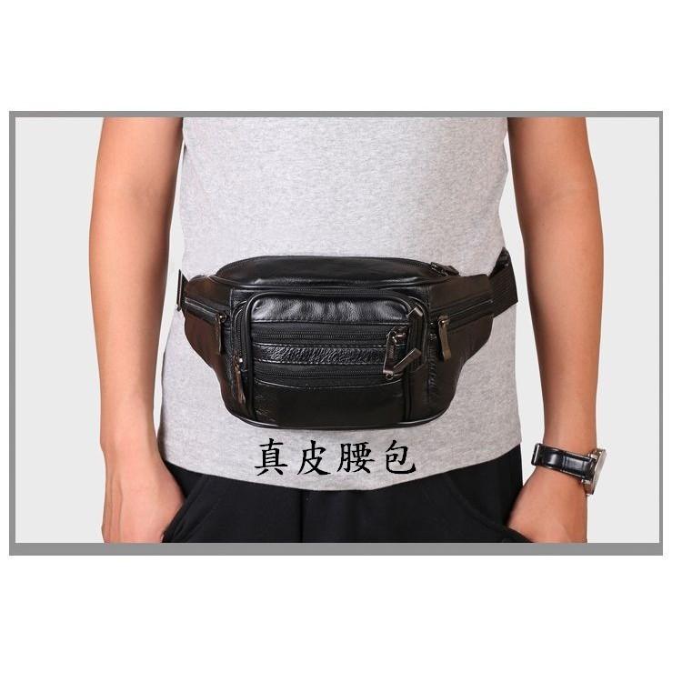 美學小屋真皮皮包,腰包,斜背包,側背包,手提包,牛皮包,男女 ,生意包,錢包,置物包,真皮