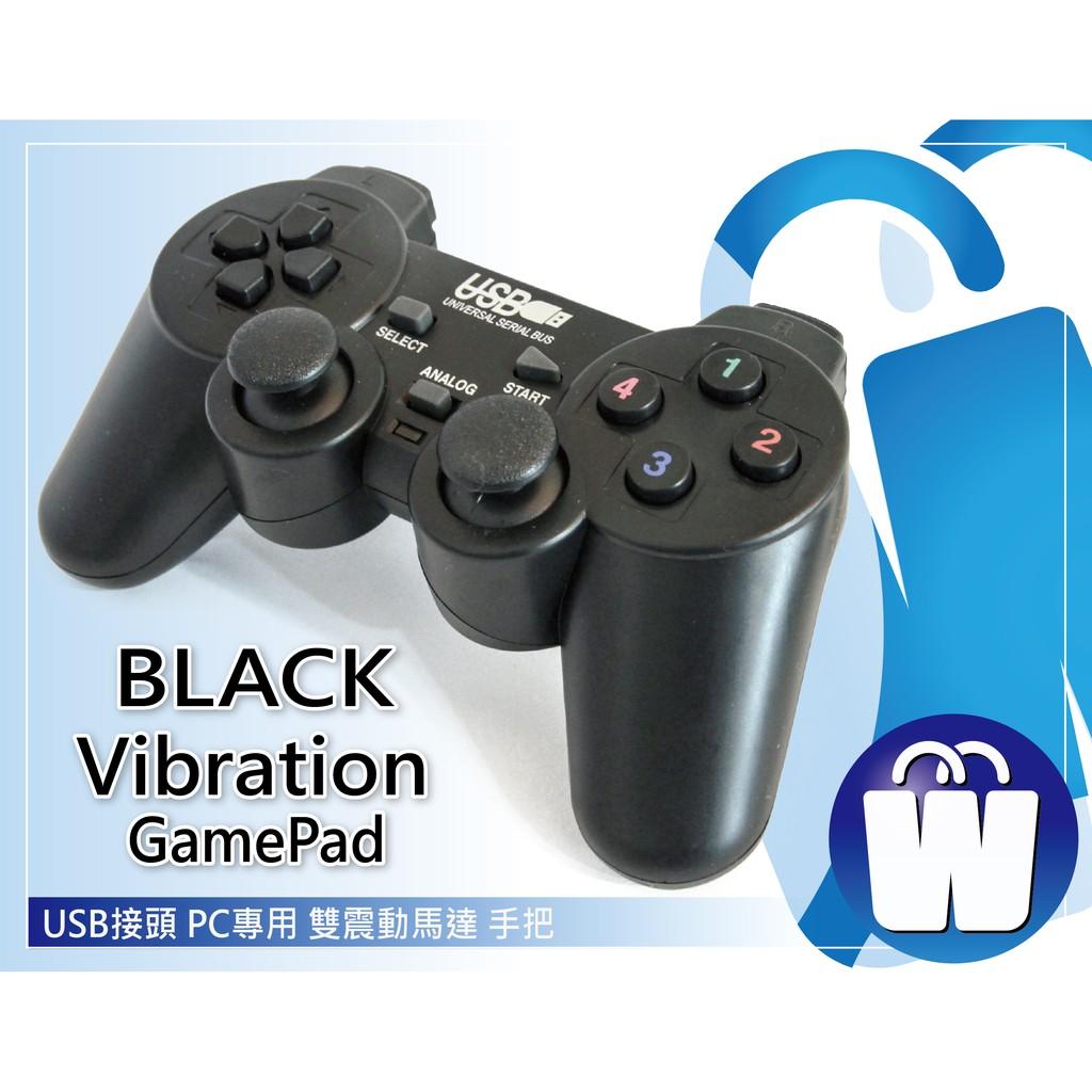 ~WinWinMart ~ 黑色PC 電腦遊戲用雙震動搖桿USB 遊戲手把手柄免驅動 透明