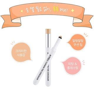 繽紛GO ⛱韓國Apieu 重點式氣墊遮瑕筆0 5g