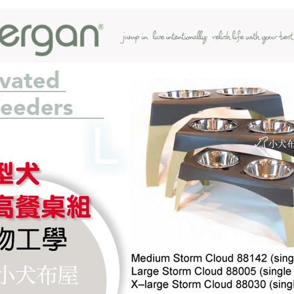 ~美國Bergan ~大型犬尺寸~寵物工學餐桌組L 號~改善飲食姿勢助消化