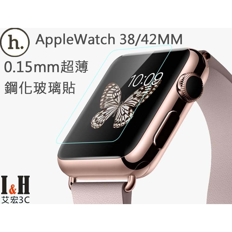 ~艾宏~I H HOCO 浩酷Apple Watch 0 15mm 極薄款38 42mm